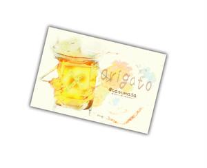 ポストカード: 幸せ願いロボ【arigato】
