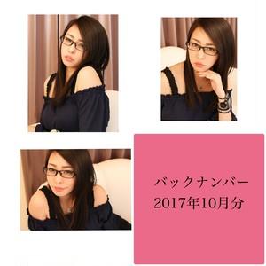 小森麻理2017.10(BN)