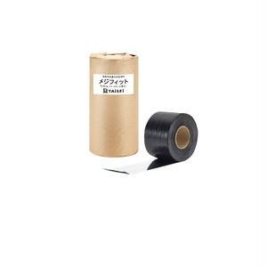 メジフィット タイセイ 目地処理材 W100mm×L16m 2巻 改修用 金属 目地処理テープ
