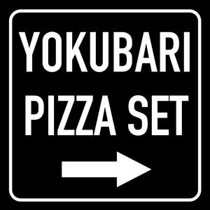 YOKUBARI PIZZA SET