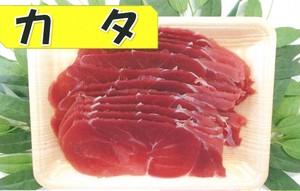 限定2セット/月 イノシシ肉(スライス) カタ 300g×3パック