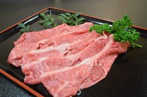 仙台牛モモ肉 4人前(600g)