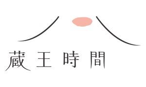 蔵王時間ブレンド 250g(中煎り)