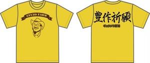 ギュウ農 オリジナルロゴ / 豊作祈願Tシャツ