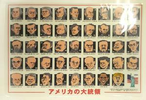 アメリカの大統領似顔絵クリアファイル