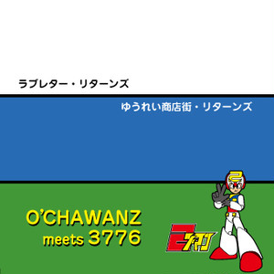 O'CHAWANZ meets 3776 CD-R