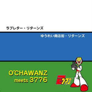 O'CHAWANZ meets 3776 CD-R