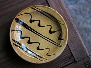 布志名焼 湯町窯 5寸平皿