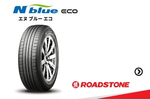 155/65R14 75T ROADSTONE N-BLUE ECO SH01 4本コミコミセット