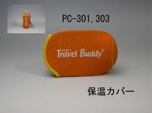 Piao I Travel Buddy 茶こし付き携帯PCボトル用専用保温カバー (オレンジ)370cc (PC-301, 303)