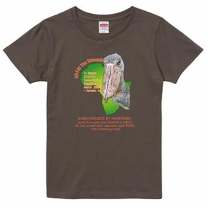 ハシビロコウレディスTシャツ(スシ・フルカラー)チャコール