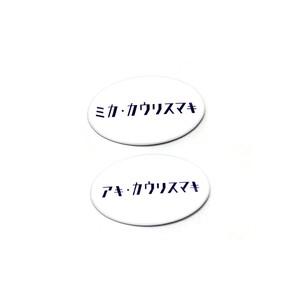 カウリスマキ ブラザーズ 缶バッジ SET