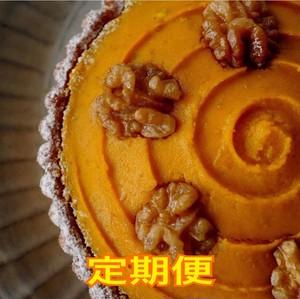 tarte4u定期便(焼菓子2袋セット)