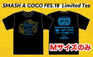 SMASH A GO GO FES'18 イベントT【Mサイズのみ】