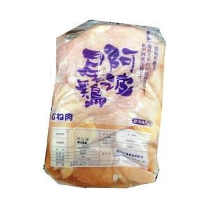 コストコ 国産地鶏 阿波尾鶏むね肉 2kg | Costco Awaodori Chicken Breast 2kg