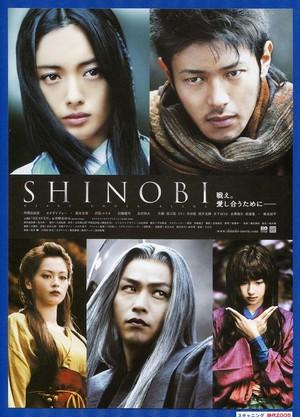 SHINOBI(2)