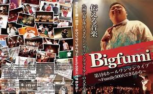 Bigfumi:「福岡中央市民センター」DVD 通常盤