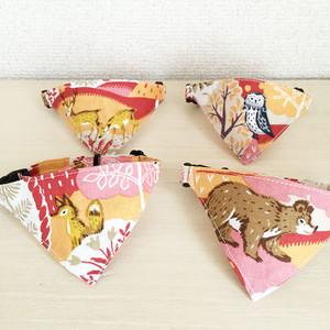 【森の動物柄】猫用バンダナ風首輪/セーフティバックル