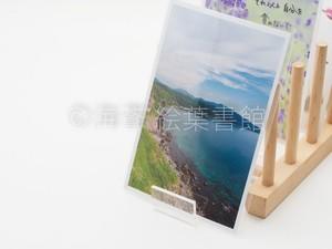 ブルーグリーンの海岸(神威岬)