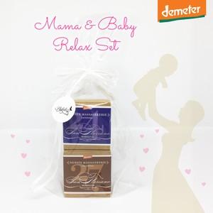 San Floriano マッサージキャンドル Mama & Baby リラックスセット