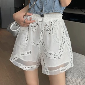 heart pattern logo short pants