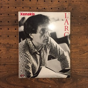 L'ARC 51 Xenakis