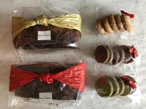 【お歳暮、お年賀用セット大】パウンド各種1本×クッキー3種各5枚
