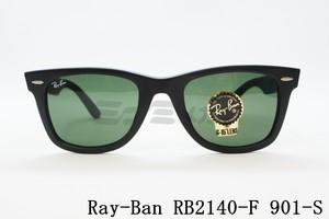 【正規取扱店】Ray-Ban(レイバン) RB2140-F 901-S 52サイズ ウェイファーラー