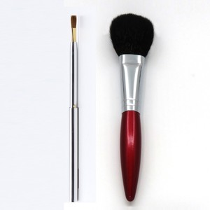 熊野筆の化粧筆 ギフト2本組