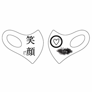ぷらいとデザインオリジナルマスク一号!!