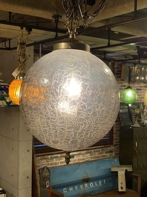品番0204 ランプ グレー / Lamp 011
