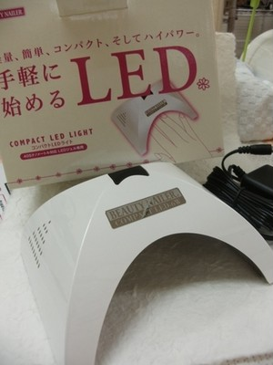 BEAUTY NAILER コンパクトLEDライト ホワイト LED-6W ※お取り寄せ商品