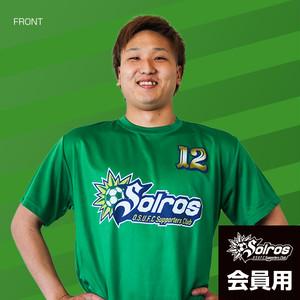 会員専用 メインロゴ Tシャツ(ドライフィット 4.7oz)