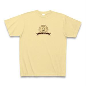 【限定企画】こだわりの肉職人「千葉 誠」オリジナルTシャツ ロゴver