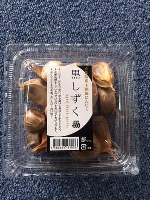 【送料無料】熟成にんにく黒しずく100g入16パック(徳用)