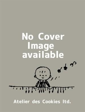 グノー:ホルンとピアノのための6つの旋律的小品 第3巻/ホルン・ピアノ