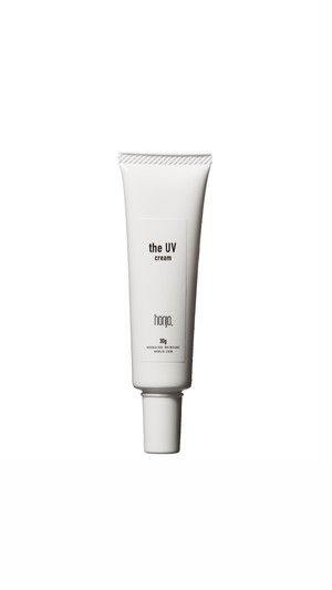 the UV cream