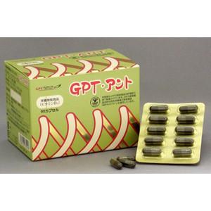 栄養機能食品の擬黒多刺蟻粉末「GPT・アント」1箱