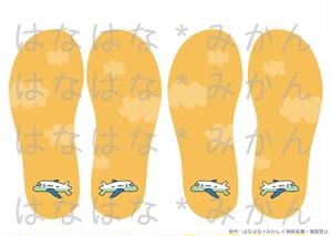 視覚学習「足型マーク」(飛行機・黄色)