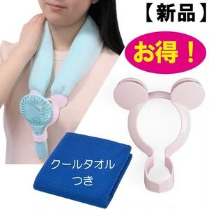 【ピンク】抱っこホルダー(期間限定 クールタオル付)