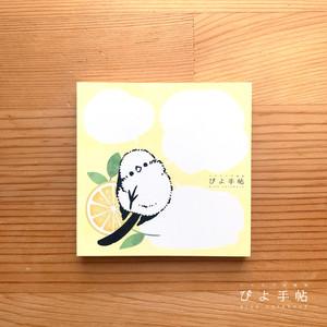 【予約】シマエナガの吹き出しふせん(レモン・黄)