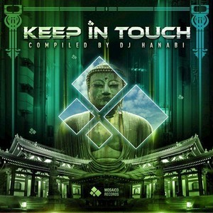 "直筆サイン入り【DJ HANABI】COMPILED ""KEEP IN TOUCH"""