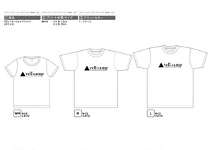 べるキャンオリジナルTシャツ(vellcamp英字タイプ)ホワイト