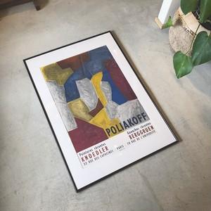 ポリアコフ リトグラフポスター