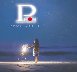 PHOS5号