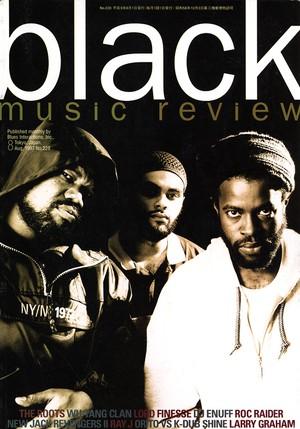 ブラック・ミュージック・リヴュー 1997年8月号 No.228