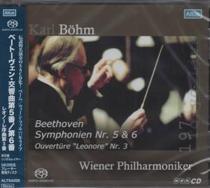 [新品SACD シングルレイヤー] ベートーヴェン:交響曲第5番/第6番/レオノーレ序曲第3番 ベーム/ウィーン・フィルハーモニー管弦楽団