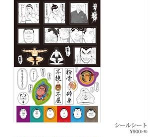 「佐藤タカヒロ原画展」A4シールシート