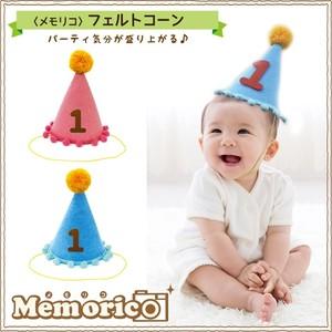 再入荷【memorico】Baby Hat〜Blue〜