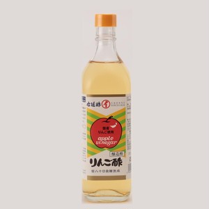 【醸造酢】700mlりんご酢